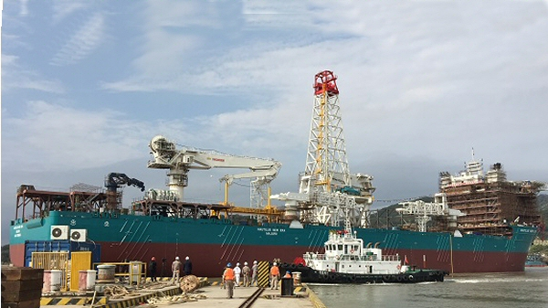 1er navire d'extraction minière en eaux profondes. 2018